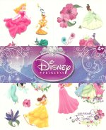 Disney Princess Collection 1 - Small Gift Pack
