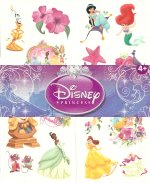 Disney Princess Collection 4 - Small Gift Pack