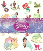 Disney Princess Collection 5 - Small Gift Pack