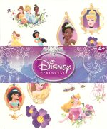 Disney Princess Collection 6: Small Gift Pack