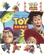 Disney Pixar Toy Story 3  Collection 3