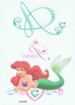 Disney Princess collection: Ariel