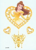 Disney Princess collection: Belle 2